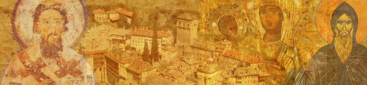 Православно Удружење Свети Сава – Нови Сад