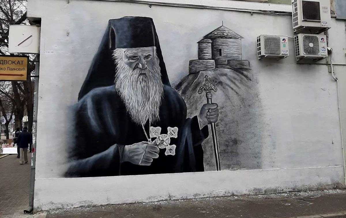 Мурал са ликом Митрополита Амфилохија у центру Врбаса